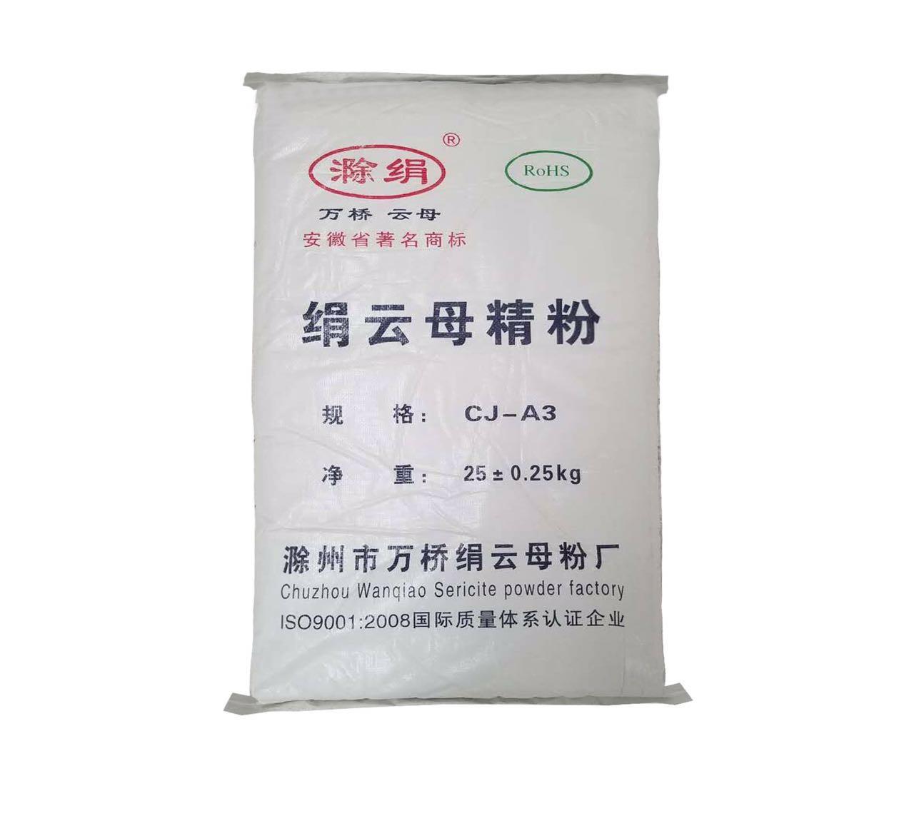 800-1250目云母粉