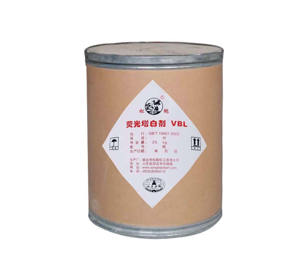 粉体荧光增白剂