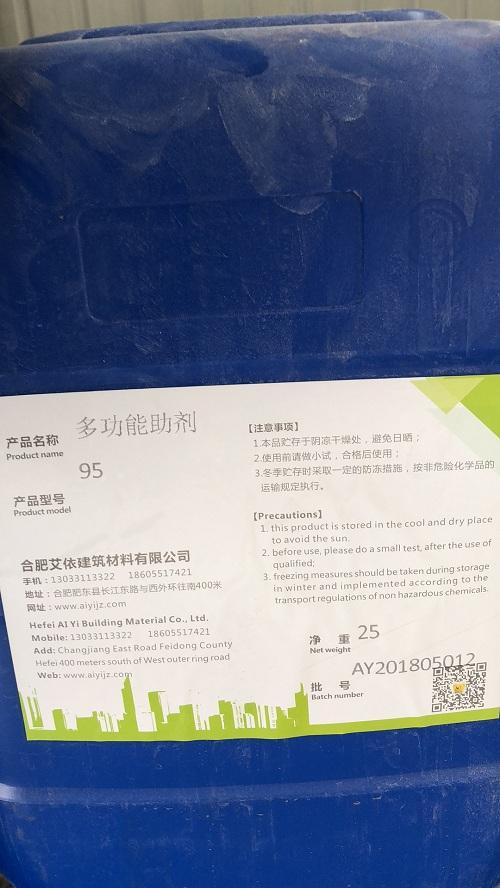 多功能lehuvip88-乐虎电子老虎机平台-乐虎国际官方下载app