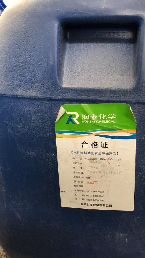 润泰成膜lehuvip88-乐虎电子老虎机平台-乐虎国际官方下载app